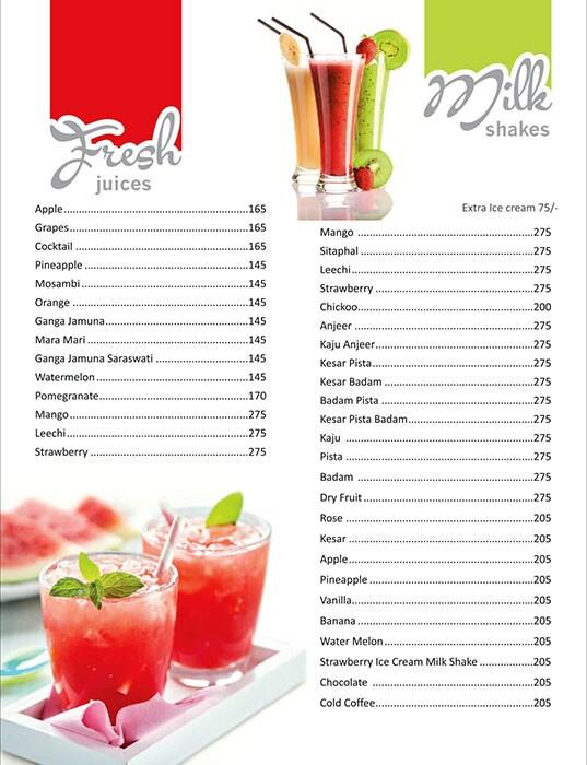 Shiv Sagar menu 11