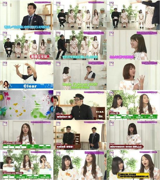 (TV-Variety)(720p) 乃木坂46えいご(のぎえいご) ep23 171126