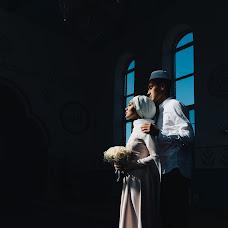 Hääkuvaaja Kseniya Proskura (kseniaproskura). Kuva otettu 22.04.2019