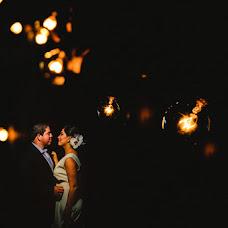 Fotógrafo de bodas Carlos Peinado (peinado). Foto del 11.06.2018