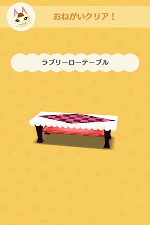 相談_家具
