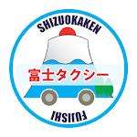 富士タクシー スマートフォンタクシー配車 Icon