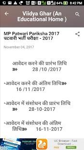 MP Patwari Eligibility 2017 - náhled
