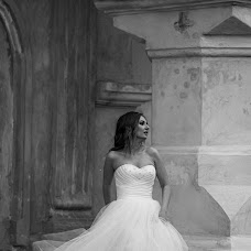 Nhiếp ảnh gia ảnh cưới Sergey Podolyako (sergey-paparazzi). Ảnh của 05.11.2019