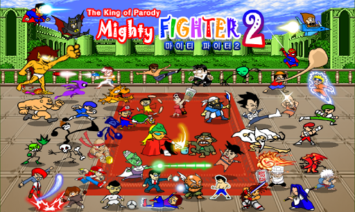 Mighty Fighter 2 apk screenshot 1