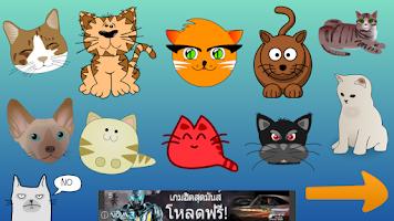 Screenshot of Cat Sounds soundboard