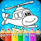 儿童着色页面:运输 icon