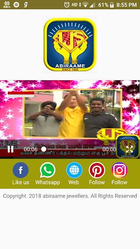 ABIRAAME LIVE TV 1.1 screenshots 1