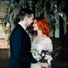 Wedding photographer Gulnaz Sibgatova (gulnazS). Photo of 29.02.2016