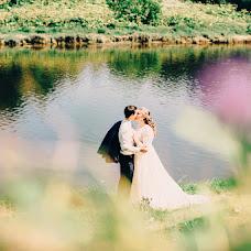 Wedding photographer Darya Pavlova (pavlovadashuta). Photo of 16.08.2017