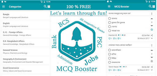 MCQ Booster for BCS, Bank, PSC - Apps on Google Play