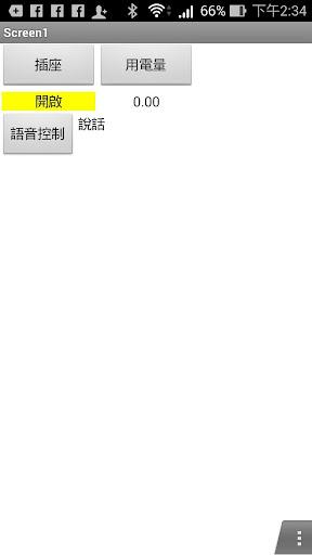 LinkIt ONE智慧電力監控 網路篇