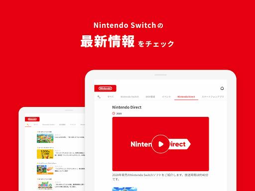 My Nintendouff08u30deu30a4u30cbu30f3u30c6u30f3u30c9u30fcuff09 1.4.0 screenshots 8