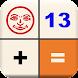 Rummikub Score Timer - Androidアプリ