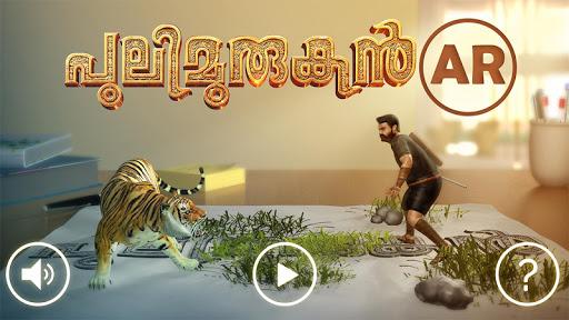 Pulimurugan AR Game screenshots 1