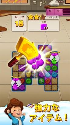 Sweet Road - クールなマッチ3ゲームのおすすめ画像2