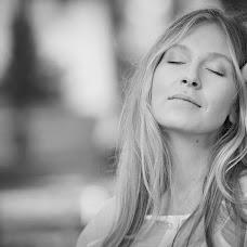 Wedding photographer Anastasiya Lesina (AnastasiaLesina). Photo of 08.12.2015