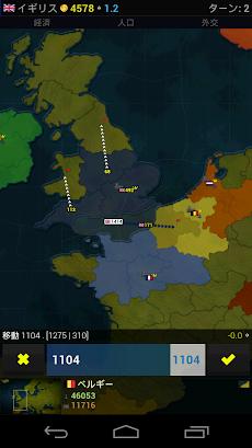 エイジ・オブ・シヴィライゼーション - Europeのおすすめ画像4