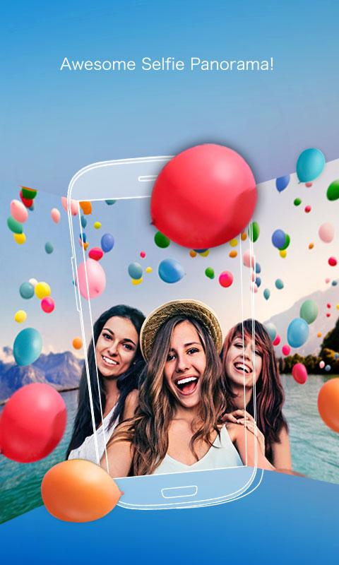 UCam-for Sweet selfie camera- screenshot
