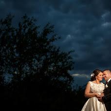 Fotograful de nuntă Moisi Bogdan (moisibogdan). Fotografia din 18.04.2016