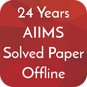 24 Years AIIMS Solved Papers Offline