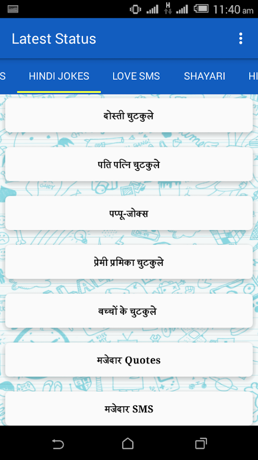 Latest whatsapp Status 10000+ - Android Apps on Google Play