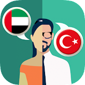 Arabic-Turkish Translator