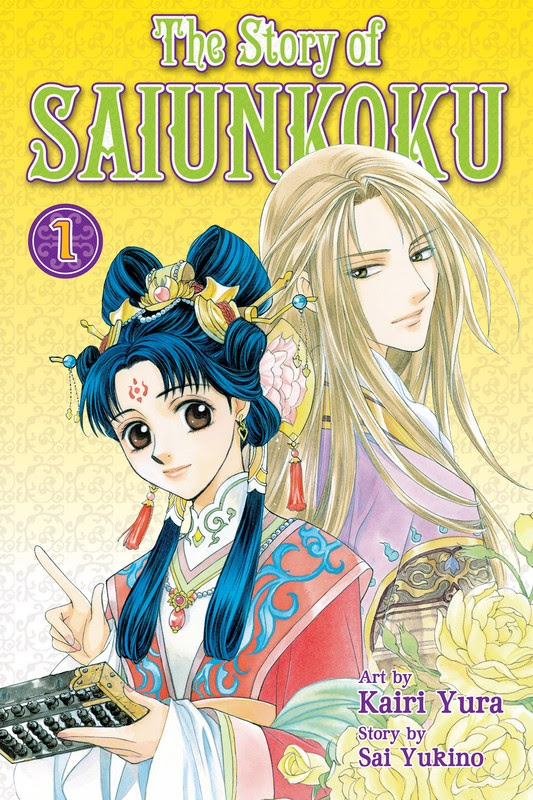 The Story of Saiunkoku (2010) - complete