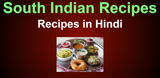 South indian recipes in hindi apps on google play forumfinder Gallery