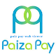 Download Paiza Pay Wab Viewer For PC Windows and Mac
