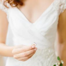 Wedding photographer Kseniya Shekk (KseniyaShekk). Photo of 08.04.2017