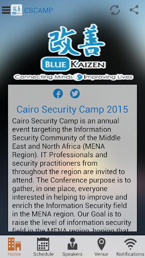 Cairo Security Camp 2015