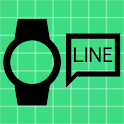 LINE Notification Support icon