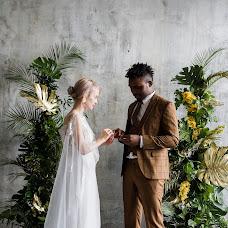 Wedding photographer Natalya Shaparenko (Sarabi). Photo of 15.04.2018