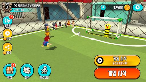 Goal.io : ub09cud22cucd95uad6c cheat screenshots 1
