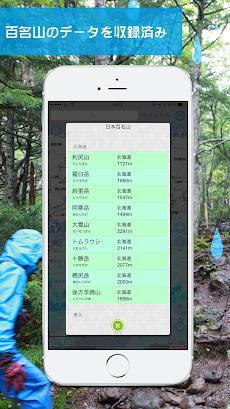 雨かしら?[地図で見る天気予報アプリ]のおすすめ画像2