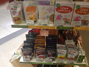 Photo: various convenience foods at a health food store