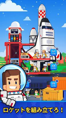 Rocket Star Tycoon: 宇宙工場経営シュミレーションゲームのおすすめ画像1