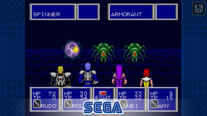Phantasy Star II- screenshot