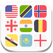 Flags of All Countries Quiz