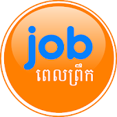 Pelprek Job