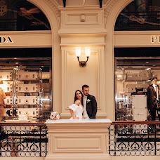 Wedding photographer Natasha Fedorova (natagenna). Photo of 04.10.2018