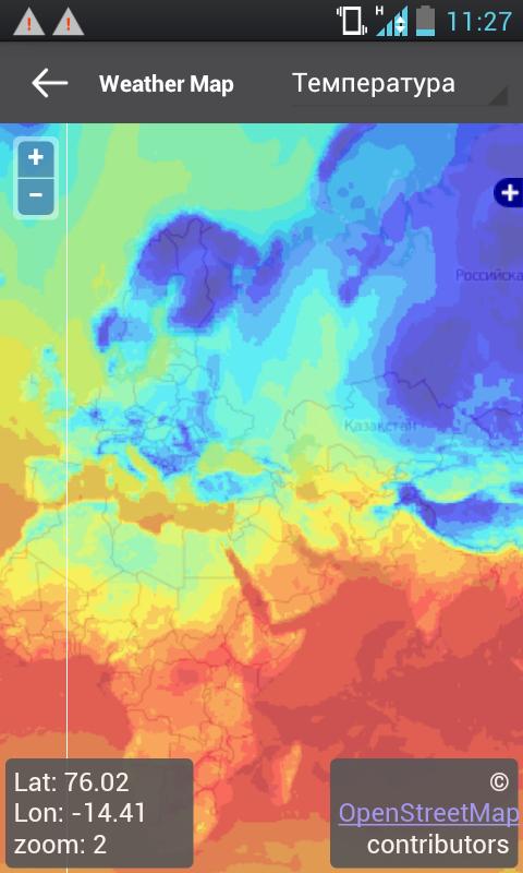 Погода в полоцке на завтра днем и ночью