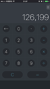 Y Calculator- screenshot thumbnail