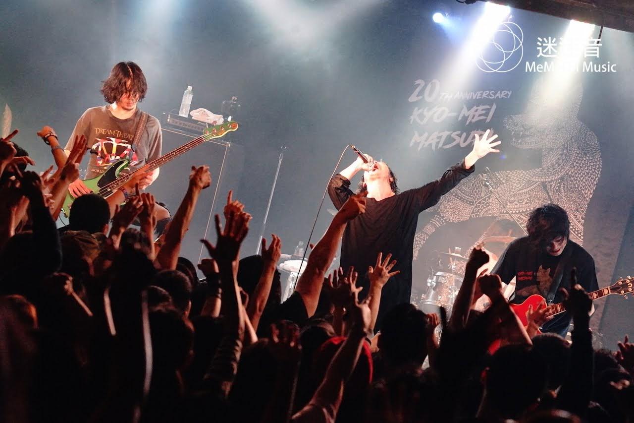 【迷迷現場】(圖多)THE BACK HORN 爆轟樂團 「不管怎樣我們也想將台灣放入20週年巡迴其中一站」