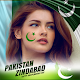 Download 14 August Photo Frame 2020 Pakistan Face DP Maker For PC Windows and Mac