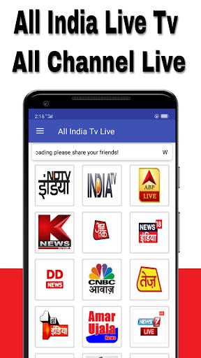 All India Live TV 1.5 screenshots 1