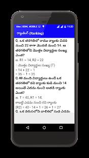 Reasoning in Telugu - náhled