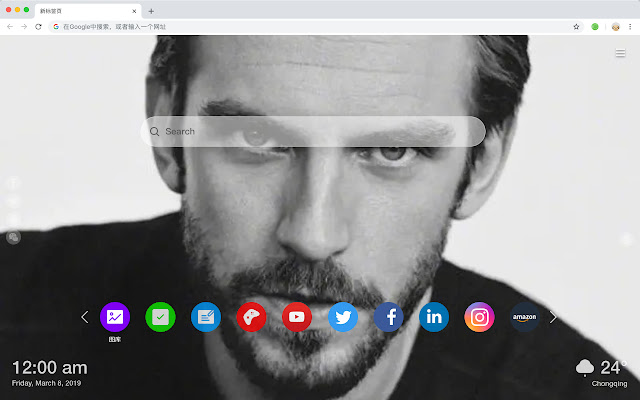 Dan Stevens New Tab & Wallpapers Collection
