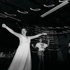 Wedding photographer Veronika Fedorenkova (FedVeronica). Photo of 12.11.2018